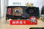 Gainward GeForce GTX 670 OC the power of future (2)