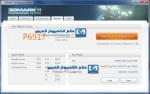 NVIDIA GTX 660 Benchmarks the power of future (3)