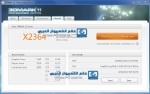 NVIDIA GTX 660 Benchmarks the power of future (5)